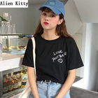 Alien Kitty White Black Letter 2018 Wild Loose O-Neck T shirt Women T shirts Natural Color Tops Summer Short Sleeve T-shirt