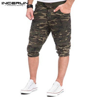 Military Casual Pants Tracksuit Sweatpants Joggers Men Slim Fitness Polyester Calf Length Trousers S 3XL Army Green Plus Size