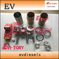 Набор для восстановления двигателя yanmar 3D82E 3D82AE 3TN82 3TN82E поршневой лайнер для поршневого кольца подшипник двигателя полный комплект прокладо...