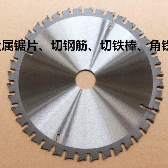 9 Inch Metal Saw Blade, Cut Iron Saw Blade, Cut Iron Bar Saw Blade, Cut Angle Iron Saw Blade, Cut Steel