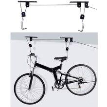 Bicycle Lift Ceiling Mounted Hoist 45 lbs Weight Capacity Bike Storage Garage Hanger Pulley Rack Lift