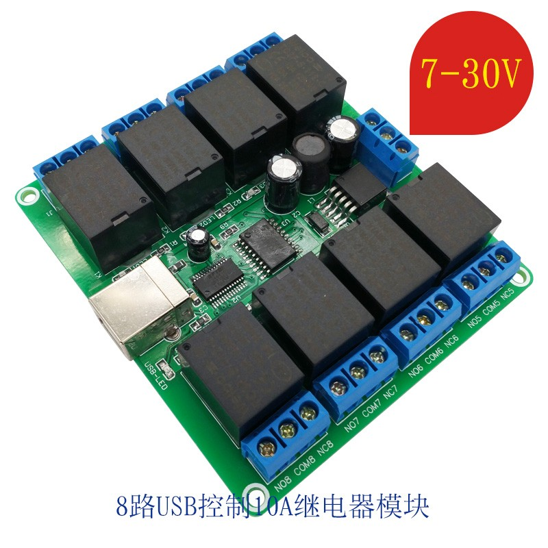 New 8-Channel USB Relay Module 17-30V 10A Soft Auto-control Relay board 2015 new arrival 12v 12volt 40a auto automotive relay socket 40 amp relay
