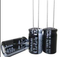 capacitor 450 v4. 7 uf electrolytic capacitor size: 10 * 13