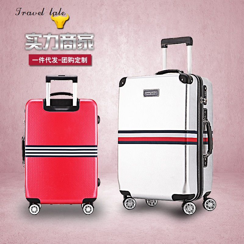 Travel tale PC 18/24/26 inches The new fashion han edition Rolling Luggage Spinner brand Travel Suitcase  travel Luggage the handmaid s tale