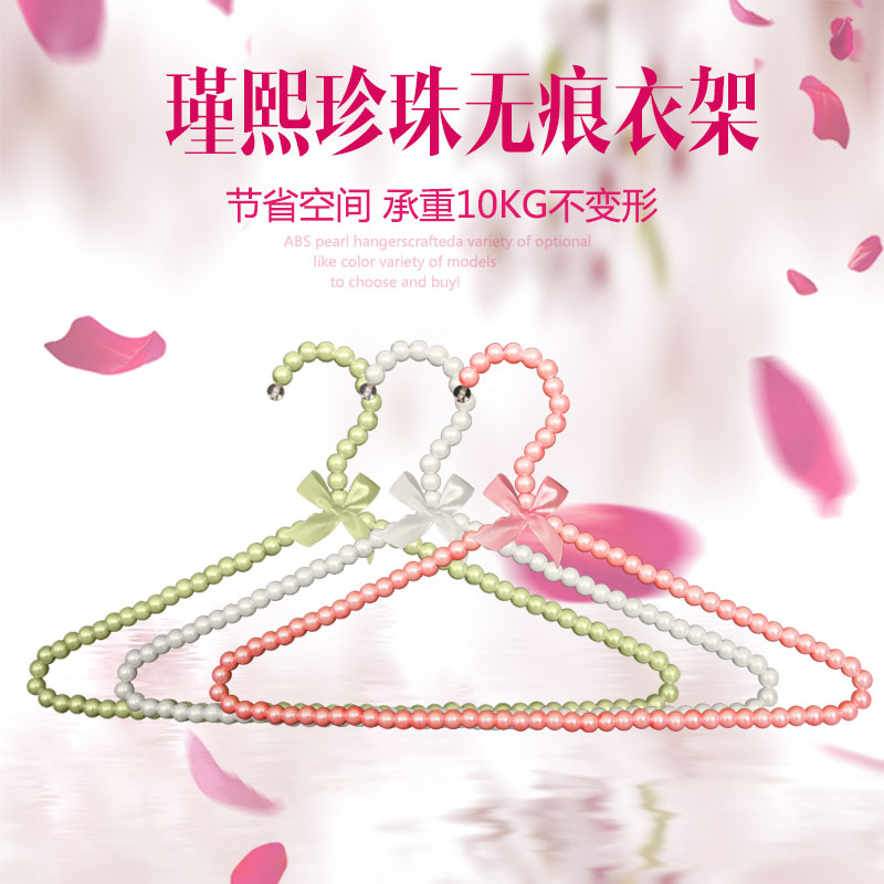 Online Get Cheap Personalized Clothes Hangers Aliexpresscom