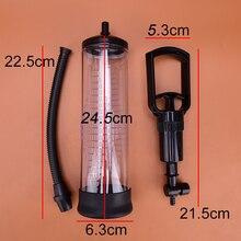 Penis Pump Penis Enlargement Vacuum Pump Penis Extender Sex Toys Penis Enlarger Extension Adult Sexy Product for Men proextender