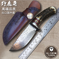 60 HRC Handmade Damascus steel hunting straight knife wild antler/cow horn handle vegetable tanned leather sheath Survival knife