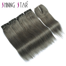 Peruvian Straight Hair 4 Bundles With Closure Linen Gray Color Hair Bundles With Closure Human Hair Weave Non Remy Shining Star(China)