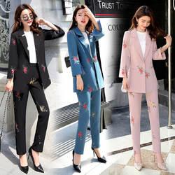 Для женщин элегантные модные Тонкий вышитый костюм из двух Костюм из нескольких предметов (куртка + Штаны) Для женщин офисные