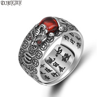 100% 925 Silver Tibetan Six Words Proverb Ring Good Luck Wealth Pixiu Ring Lucky Jewelry Man Ring