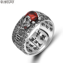 Anillo de plata 100% tibetana con seis palabras, anillo con proverbio de buena suerte, Pixiu, joyería de la suerte, 925