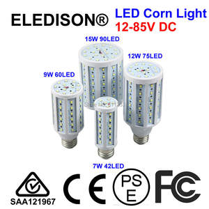 Solar Power LED Light 12 V 24 V DC 7 W 15 W For RV Boat Camper Trailer Light  Bulb