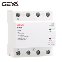 цена на Free Shipping GEYA GPV8-63D 4Pole AC Voltage Protector Automatic Reconnect Over and Under Voltage Protector 32A 40A 50A 63A 3P+N