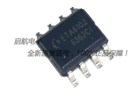 5pcs ETA6102 100% New And Orginal In Stock