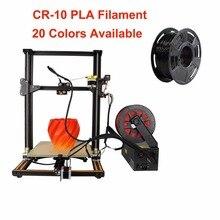 CR-10 серии creality 3D принтер использовать 1 кг 1,75 мм PLA нити с 20 цветов