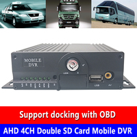 The factory sends hd video monitoring AHD 4CH Double SD Card Mobile DVR engineering vehicle/fire truck/earthmoving vehicle