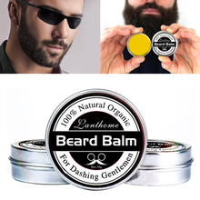 Y&W&F Professional Natural Beard Growth Conditioner Balm Organic Moustache Conditioner Beard Wax For Caring Smooth Styling TSLM2
