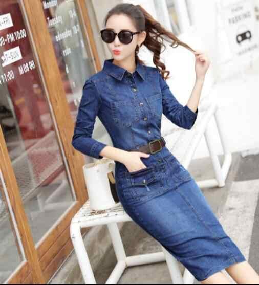 2019 Новый Демисезонный, джинсовая рубашка с длинными рукавами юбка женские элегантные узкие брюки юбка офисная Для женщин зауженная юбка из денима юбки AW666