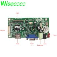LCD 1366x768 רזולוציה גבוהה 15.6 אינץ IPS פנל LCD? V1 G156XW01 עם לוח נהג VGA HDMI עבור מסך פרסום (5)
