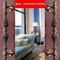 295MM High Quality Vintage Door Handle Antique Brass Glass Wood Big Gate Pull Bronze Hotel Ktv