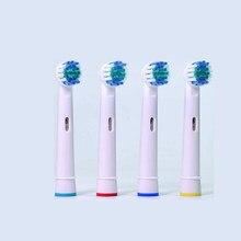 4 unids/set cabezales de cepillo de dientes eléctrico SB-17A reemplazo suave cerdas POM 4 colores para Oral B 3D