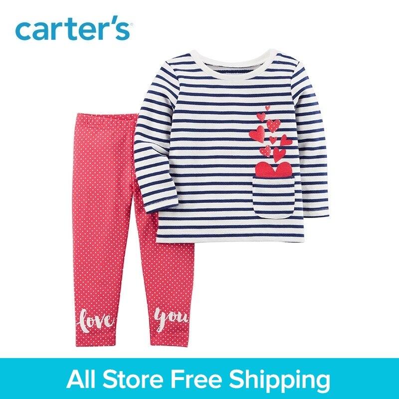 Carters 2-Piece baby children kids clothing Girl French Terry Top & Polka Dot Legging Set 259G655
