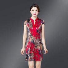 Крутое летнее женское платье новое шелковое Простое Элегантное