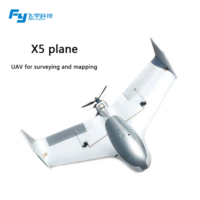 Most Cost Effective FY X5 Mini Aerial Photography Plane With Panda 2 System Whole