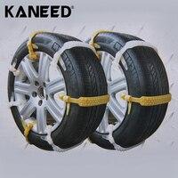 2016 New 10pcs Set Car Tire Snow Chains Beef Tendon VAN Wheel Tyre Anti Skid TPU