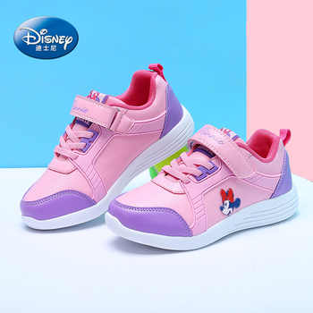 Disney cartoon Minnie children's shoes 2018 spring new non-slip student shoes girls sports casual shoes Breathable size 31-37 - DISCOUNT ITEM  0% OFF All Category