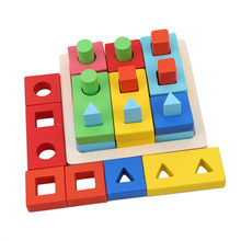 Hot Children Wooden Geometric Intelligence Board Baby Educational Toys Shape Matching Columns Building Blocks Teaching Aids Toy(China)