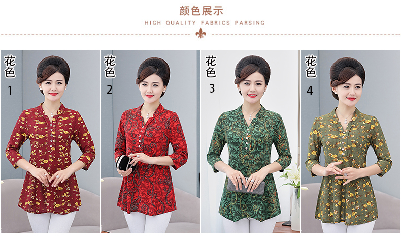 Women Flower Chiffon Blouses Three Quarter Sleeve Crepe Top Woman Peplum Tunic Red Green Print Shirt Plus Size Blouse Lady Shirt Spring (3)