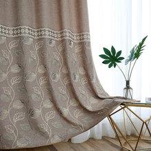 Хлопок белье жаккардовые затемняющие шторы дверные рамы для гостиная кухня спальня Окна Современные листья/цветочный