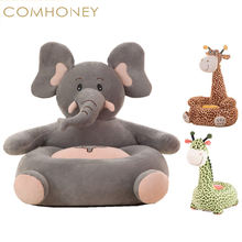 Baby Chair Bean Bag Christmas Elephant Feeding Chair Children Seat Sofa For Kids Sleeping Bed Baby Nest Chair Beanbag Plush Toys(China)