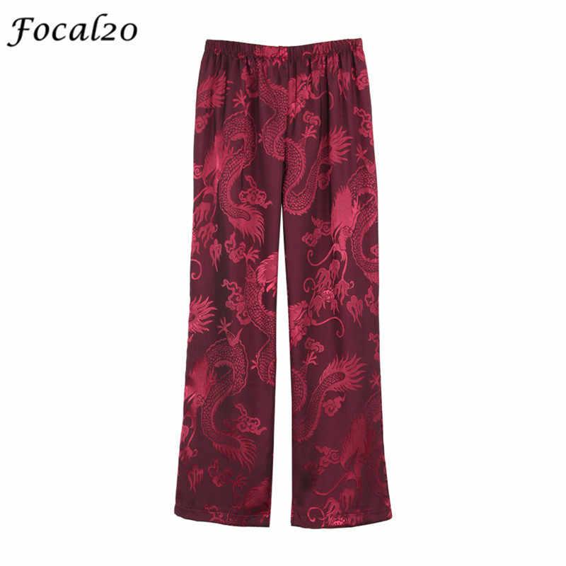 b5c38af18 Focal20 Streetwear Dragon Embroidery Women Pants Elastic Waist Pocket Female  Straight Pants Casual Loose Full Length