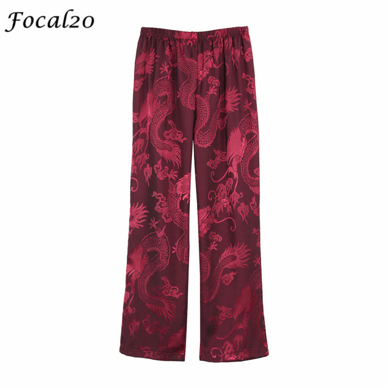 Focal20 Streetwear Dragon Embroidery Women Pants Elastic Waist Pocket Female Straight Pants Casual Loose Full Length Trousers