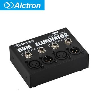Eliminador de zumbidos HM-2 Alctron para reducir el ruido para estudio de grabación profesional, sala de estar, conciertos, tales ocasiones