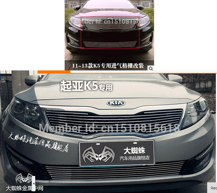 Quality Stainless steel Car front bumper Mesh Grille Around Trim Racing Grills for 2011-2014  kia Optima  K5 TOP abs chrome front grille around trim front bumper around trim racing grills trim 2011 2012 for kia rio k2
