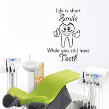 Dental Clinic Quote Decal Dentist Cartoon Smile Teeth Wall Art Vinyl Stickers Teeth Clinic Removable Decor For Window Glass Z274 dental soft gum practice teeth model for students with removable teeth deasin