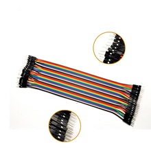 Free Shipping 40pcs in Row Dupont Cable 20cm 2.54mm 1pin 1p-1p Male to Male jumper wire for Arduino