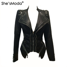 PU Leather Slim Rivets Women's Sharp Power Studded Shoulder Motorcycle Tuxedo Coat Jacket