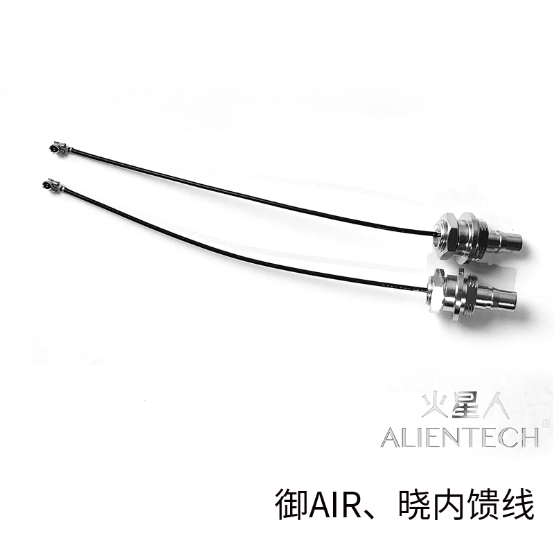 ALIENTECH 3 Martian Outside Feeder Line For 2.4G&5.8G Antenna Signal Booster DJI Mavic 2 Pro/Air /Phantom 4/ Inspire/M600/Mg-1s