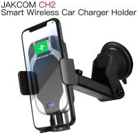 JAKCOM CH2 Smart Wireless Car Charger Holder Hot sale in Mobile Phone Holders Stands as one plus 5t xaomi celular magnet holder