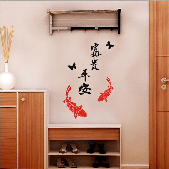 Glass Front Kids Room Decor: Riches And Honour Peace Fish Glass Door Corridor PVC Wall