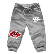 Naruto Short Pants in 4 Styles