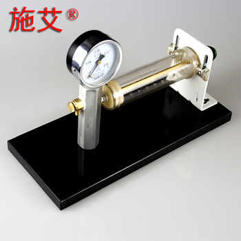 Boyle's law demonstrator high school physics experimental equipment teaching instruments free shopping - DISCOUNT ITEM  12% OFF All Category