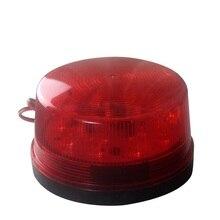 12 В охранная сигнализация стробоскоп сигнальный Предупреждение светодиодный светильник мигающий светильник для gsm сигнализация ворота открывания двери безопасность(без звука