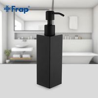Frap Stainless Steel Black Hand Soap Dispensers Spray Liquid Soap Dispensers bathroom accessories nose soap dispenser