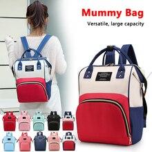 Diaper bag backpack mommy Maternity Baby Nursing nappy bag,Large Capacity Backpack Care Bag Keep Milk Bottle Warm