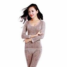 Lisli Women's Lace Stretch Seamless Top & Bottom Thermal Underwear Set 01S0239
